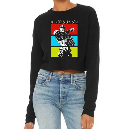 King Crimson Cropped Sweater Designed By Meganphoebe