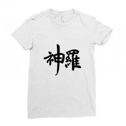 Shinra Final Fantasy 7 Ladies Fitted T Shirt By Artistshot