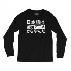 funny t shirt japan geeky otaku Long Sleeve Shirts | Artistshot