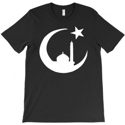 Muslim Islam Mosque T-shirt Designed By Hezz Art