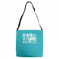 funny t shirt japan geeky otaku Adjustable Strap Totes | Artistshot