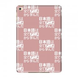 funny t shirt japan geeky otaku iPad Mini 4 Case | Artistshot