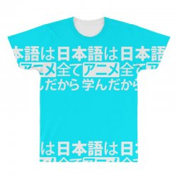 funny t shirt japan geeky otaku All Over Men's T-shirt | Artistshot