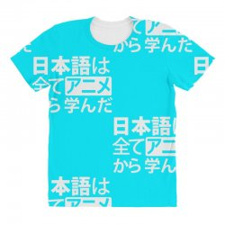 funny t shirt japan geeky otaku All Over Women's T-shirt | Artistshot
