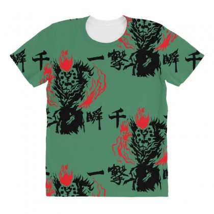 Raging Demon All Over Women's T-shirt Designed By Specstore