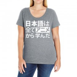 funny t shirt japan geeky otaku Ladies Curvy T-Shirt | Artistshot