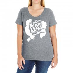 the right to bear arms Ladies Curvy T-Shirt | Artistshot