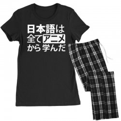 funny t shirt japan geeky otaku Women's Pajamas Set | Artistshot