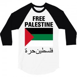 Free Palestine with Flag 3/4 Sleeve Shirt | Artistshot