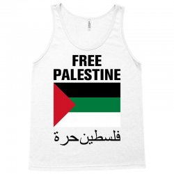 Free Palestine with Flag Tank Top | Artistshot