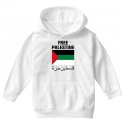 Free Palestine with Flag Youth Hoodie | Artistshot