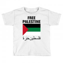 Free Palestine with Flag Toddler T-shirt | Artistshot