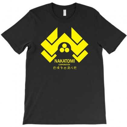 Movie T Shirt Inspired By The Classic Film   Die Hard T-shirt Designed By Mdk Art