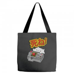 doomsday cat Tote Bags | Artistshot