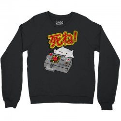 doomsday cat Crewneck Sweatshirt | Artistshot