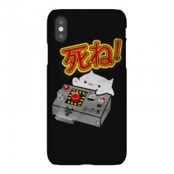 doomsday cat iPhoneX Case | Artistshot