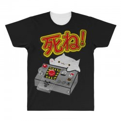 doomsday cat All Over Men's T-shirt | Artistshot