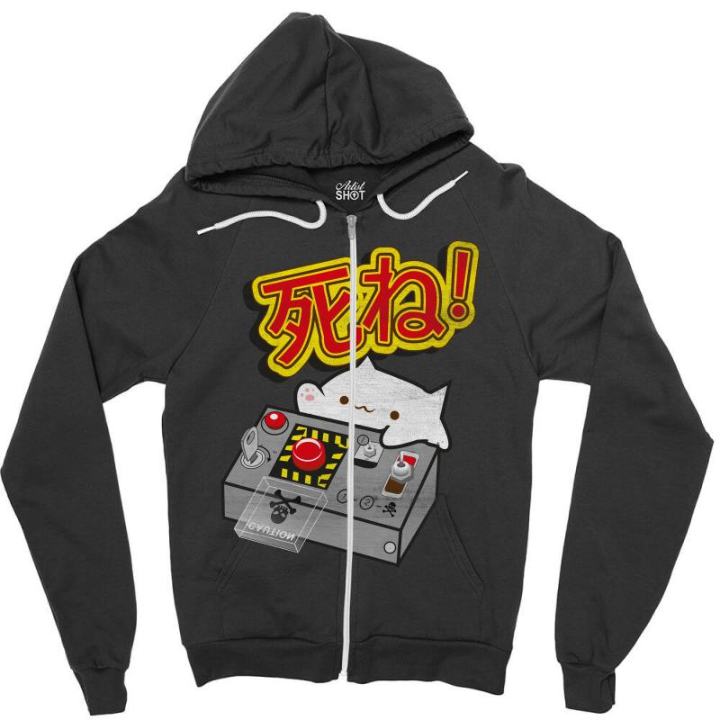 Doomsday Cat Zipper Hoodie | Artistshot