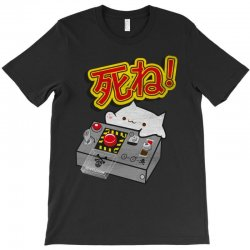doomsday cat T-Shirt | Artistshot