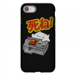 doomsday cat iPhone 8 Case | Artistshot