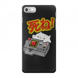doomsday cat iPhone 7 Case | Artistshot
