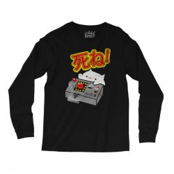 doomsday cat Long Sleeve Shirts | Artistshot
