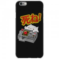 doomsday cat iPhone 6/6s Case | Artistshot