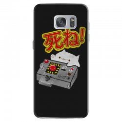 doomsday cat Samsung Galaxy S7 Case | Artistshot