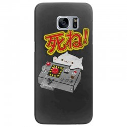 doomsday cat Samsung Galaxy S7 Edge Case | Artistshot