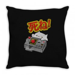 doomsday cat Throw Pillow | Artistshot