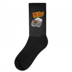 doomsday cat Socks | Artistshot