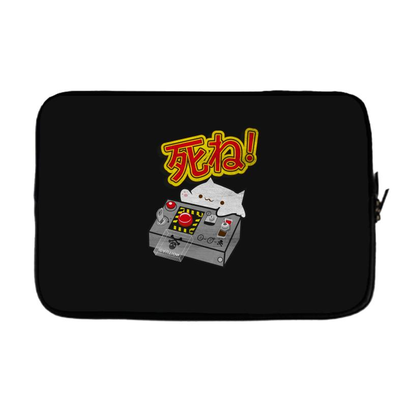 Doomsday Cat Laptop Sleeve | Artistshot