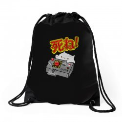 doomsday cat Drawstring Bags | Artistshot