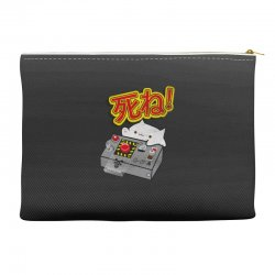 doomsday cat Accessory Pouches | Artistshot