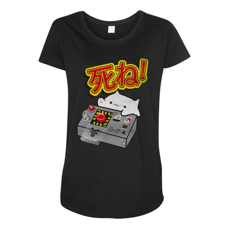 Doomsday Cat Maternity Scoop Neck T-shirt | Artistshot