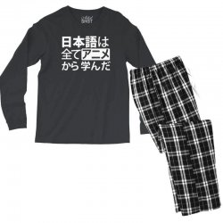 funny t shirt japan geeky otaku Men's Long Sleeve Pajama Set | Artistshot
