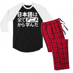 funny t shirt japan geeky otaku Men's 3/4 Sleeve Pajama Set | Artistshot