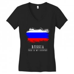 This is my country - Russia Women's V-Neck T-Shirt | Artistshot