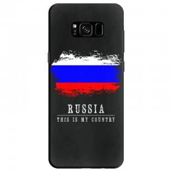 This is my country - Russia Samsung Galaxy S8 Case | Artistshot