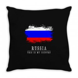 This is my country - Russia Throw Pillow | Artistshot