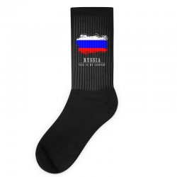 This is my country - Russia Socks | Artistshot