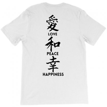 Love Peace Happiness For Light T-shirt Designed By Sengul