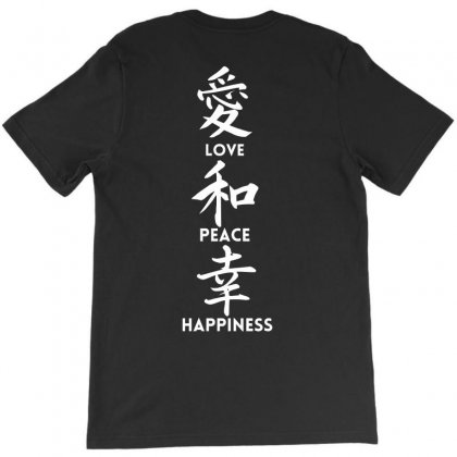 Love Peace Happiness For Dark T-shirt Designed By Sengul