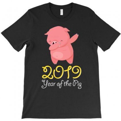 Year Of The Pig T-shirt Designed By Thanhcool
