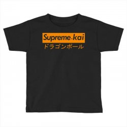 supreme kai dragonball Toddler T-shirt | Artistshot