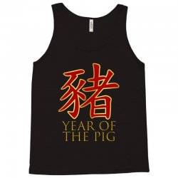 year of the pig Tank Top | Artistshot