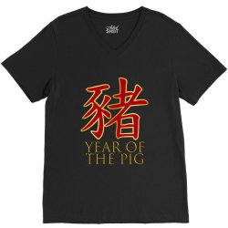 year of the pig V-Neck Tee | Artistshot