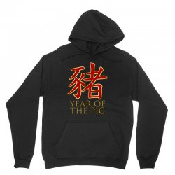 year of the pig Unisex Hoodie | Artistshot