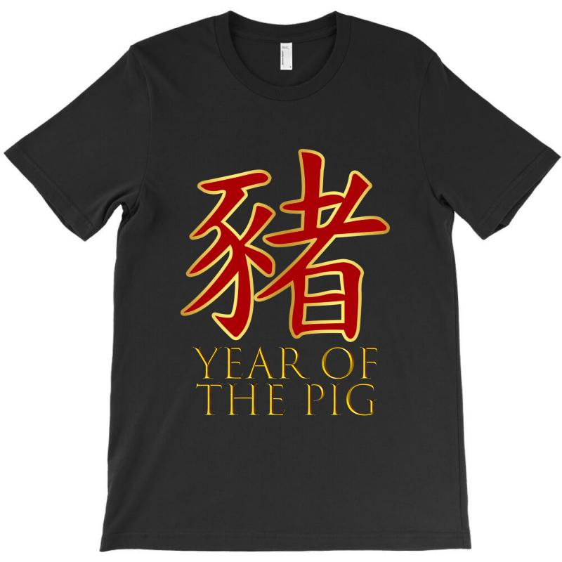 Year Of The Pig T-shirt | Artistshot