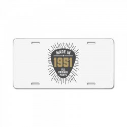 Gift for Made in 1951 License Plate | Artistshot